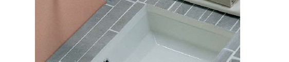 Undercounter Basins and Sinks